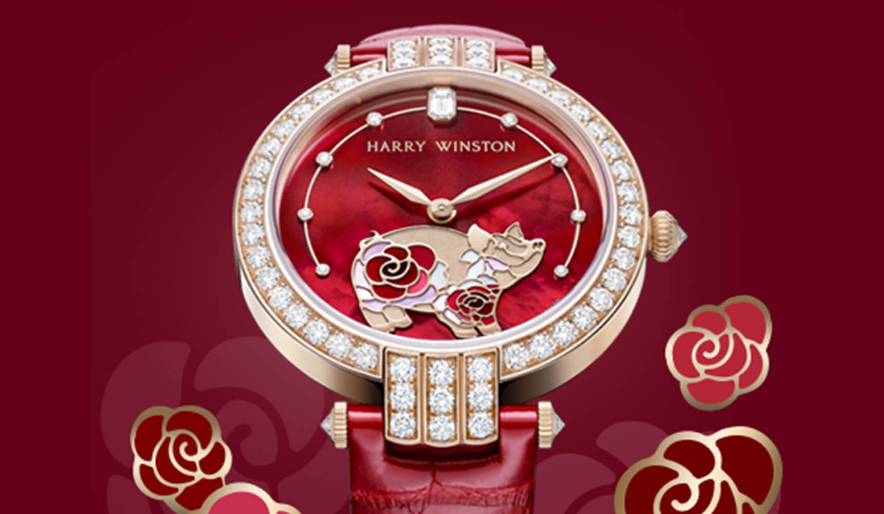 Harry Winston celebrates the Year of the Pig
