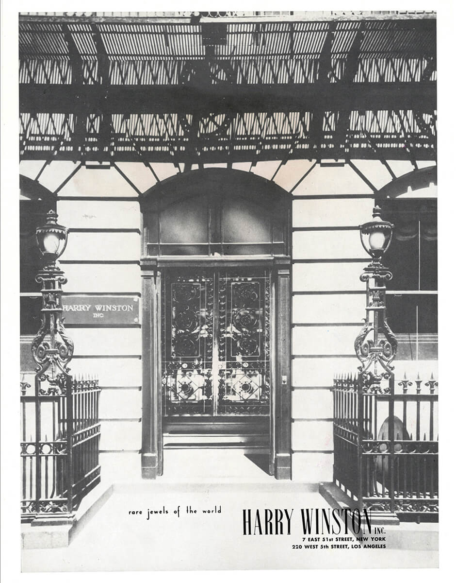 The entrance of the Harry Winston Salon located at 7 East 51st Street